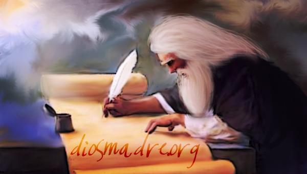 Cristo Ahnsahnghong