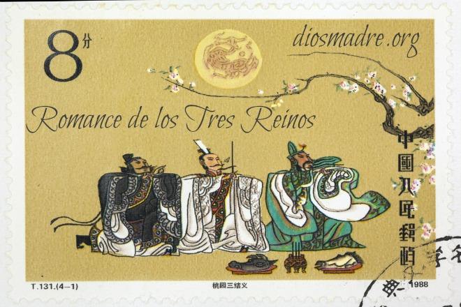 Romance de los Tres Reinos-diosmadre.org