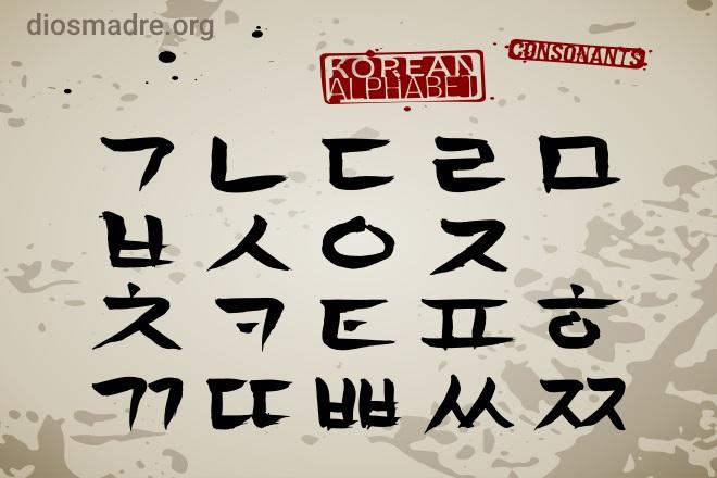 korea alfabeto