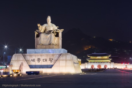 rey Sejong-1